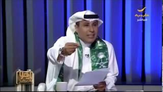 العرفج: أتمنى أن تقتدي بنات الوطن بنواعم الطائف في الحفاظ على البيئة