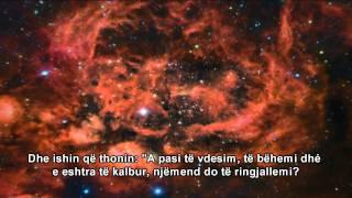 Abdul Wali Al Arkani-Surah Waqiah (shqip) [HD]