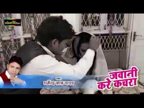 Xxx Mp4 2018 Sex Bhojpuri Video Whatsapp Video Mobile 3gp Sex