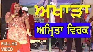 Amrita Virk || Full Akhara live || (full Video) Anand Music ll New Punjabi Song 2017