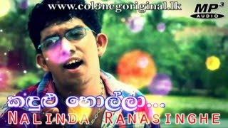 Kandulu Hollalaa   Nalinda Ranasinghe
