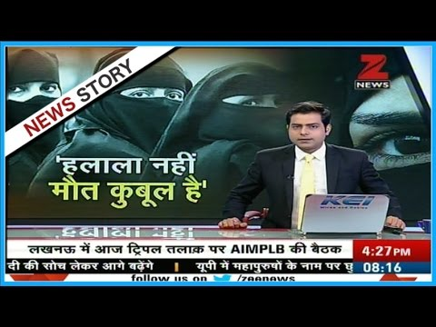 Muslim PersonalLaw Board meet to discuss the issue of triple talaq