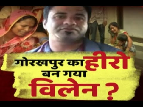 Xxx Mp4 Gorakhpur Tragedy Know The Reasons Why Dr Kafeel Who Hailed As HERO Becomes VILLAIN 3gp Sex