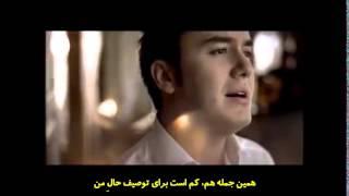 Mustafa Ceceli feat Elvan Günaydın Eksik (HQ) - Farsi subtitle - با زیرنویس فارسی