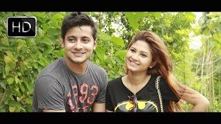 Bangla Natok 2016 Prem Prity | প্রেম প্রীতি Ft Orchita Sporshia & Abir Mirza