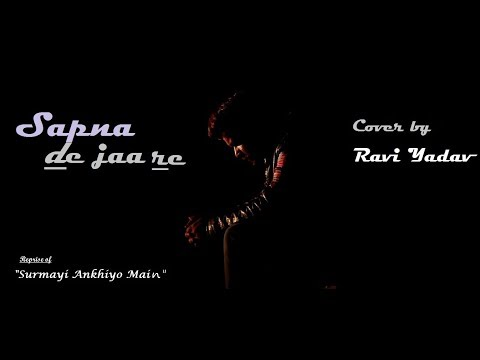 Xxx Mp4 Latest Hindi Sad Mp3 Song Download Sapna Deja Re By Ravi Yadav 3gp Sex