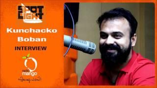 Kunchacko Boban | Exclusive| Spotlight  | Radio Mango