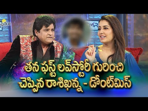 Xxx Mp4 Alitho Saradaga With Rashikhanna 74 PROMO Rashi Khanna Revealed Her First Love Story 3gp Sex