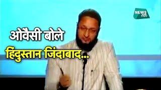 स्टूडियो में बैठकर जब ओवैसी ने पाकिस्तानी एंकरों की बोलती बंद कर दी!   BIG STORY   NewsTak