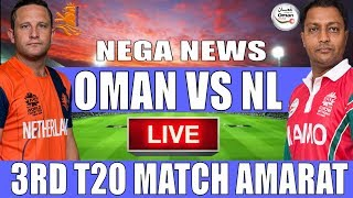 Live Score:  Oman Vs Netherlands 3rd T20 2019 I live Streaming I OMAN Vs NL Live match