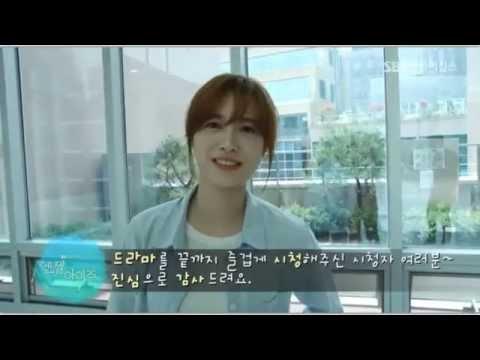 AE BTS CUT - GHS/YSW Drama End Farewell (EngSubbed)