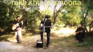 Ismail & junaid - Qarar ( HQ ) with lyrics & Download link!