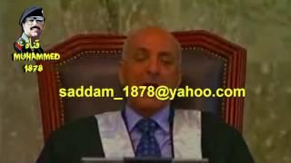 صدام حسين يصدم قاضي : انت محكوم عليك في زمني وانا عفيت عنك .