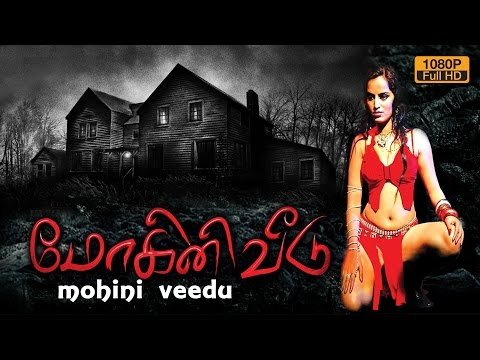 Xxx Mp4 Mohini Veedu Tamil Horror Full Movie 2016 Anil Dhawan Paintal Latest Movie New Release 2016 3gp Sex