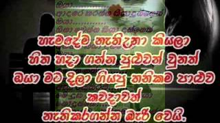 Best Sinhala Love Song 2015 - Boot Song