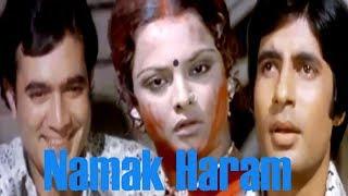Namak Haraam - Trailer 2