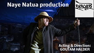 HAOAI - NAYE NATUA (trailer)