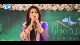 Rani Khan   Pashto New Songs 2017   Haseena Yam Speena yam   Gp Studio Eid Show 2017   Hd Songs