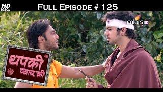 Thapki Pyar Ki - 15th October 2015 - थपकी प्यार की - Full Episode (HD)