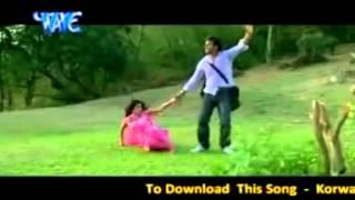 Korwa Me Lela Raja Ji Full song Chitarhar Vol 1 Bhojpuri