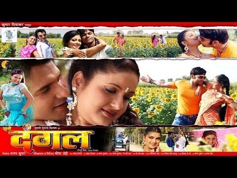 Xxx Mp4 Khuni Dangal Superhit NEW Full Bhojpuri Movie Cast Vinay Anand Sudip Pandey Apurva Etc 3gp Sex