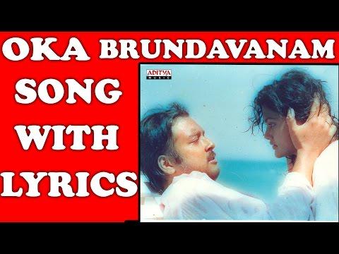 Oka Brundavanam Song With Lyrics Gharshana Songs Ilayaraja Karthik Nirosha