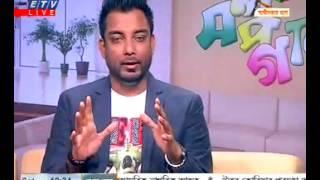 RaNa's show Golpo Solpo Gaan on Etv (Live)
