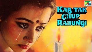 Kab Tak Chup Rahungi (1988)   Aditya Pancholi, Amala Akkineni, Kader Khan   Hit Hindi Movie