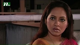 Bangla Telefilm  Char Deyal l Tarin, Mir Sabbir l Drama & Telefilm