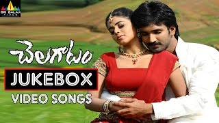 Chelagatam Jukebox Video Songs | Aadhi Pinisetty, Poorna | Sri Balaji Video