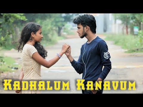 Xxx Mp4 Kadhalum Kanavum 1min Video Tamil Galatta Comedy Entertainment 3gp Sex