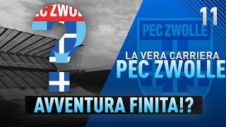 """FIFA 17 [CARRIERA ALLENATORE] """"COLPO DI SCENA!"""" ep.11"""