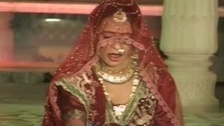 Umrao Thari Boli Rajasthani Full Video Song | Bichhudo- Mhari Titari