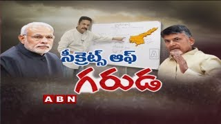 Discussion With Actor Sivaji Over National Party's Operation Garuda | ABN Telugu