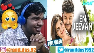 En Jeevan Official Video Song|THERI|Vijay, Samantha|Reaction & Thoughts