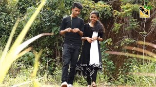 എന്നോട് മിണ്ടാതെ...New Super Hit Malayalam Album Song RANGOLI | Ennodu Mindaathe...