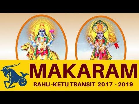 Xxx Mp4 Makaram Rasi Capricorn RAHU KETU PEYARCHI PALANGAL 2017 2019 D Nalla Brahma Bharat Karma Healing 3gp Sex