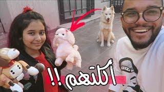 شرينا كلبين شوفوا ردة فعل روز ( لايفوتكم!! ) 🤖!!