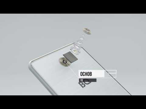 BQ MOBILE MOTION GRAPHICS PROJECT