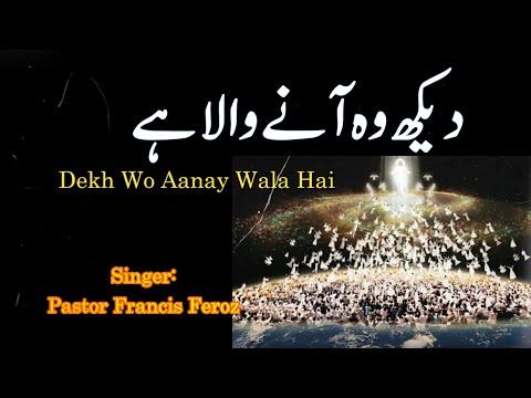 Xxx Mp4 Dekh Wo Aany Wala Hai By Pastor Francis Feroz New Urdu Hindi Masihi Geet 3gp Sex