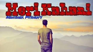 Meri Kahani | Abhishek Mishra | Hello Tunes |Full Audio |
