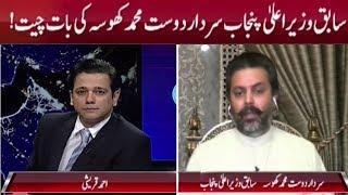Dost Muhammad Khosa Views on Future of PMLN | @ Q | Neo News