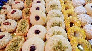 Persian Cookies or Koloocheh