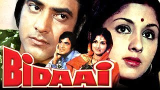 Bidaai (1974) Full Hindi Movie | Jeetendra, Leena Chandavarkar, Madan Puri, Durga Khote, Asrani