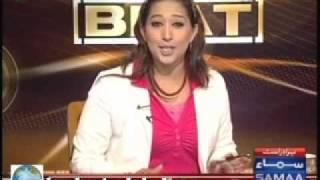 """Kashmir Banayga Pakistan? Sama TV """"News Beat"""" with Meher Bokhari 14 sept"""