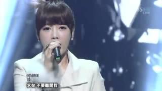 nhạc hàn_ T-ara & Davichi - We Were In Love _cường đô la_68