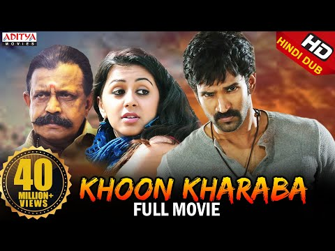 Xxx Mp4 Khoon Kharaba HINDI DUBBED MOVIE Mithun Chakraborty Aadhi Nikki Galrani 3gp Sex
