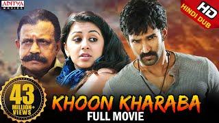 Khoon Kharaba (HINDI DUBBED MOVIE) || Mithun Chakraborty, Aadhi, Nikki Galrani