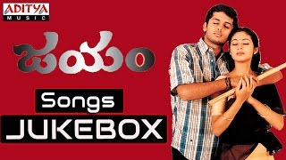 Jayam Telugu Movie  Songs || Jukebox || Nithin, Sadha