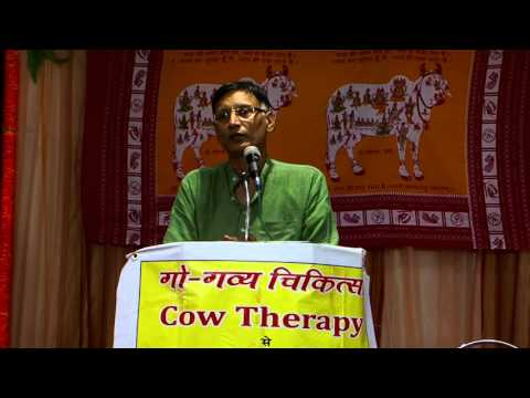 Uttam maheshwaris 7 hour course on cow theraphy